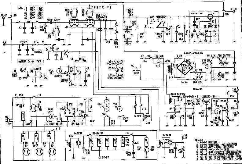 7F37R X2リニアアンプ回路図